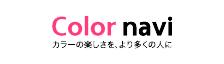 Color navi