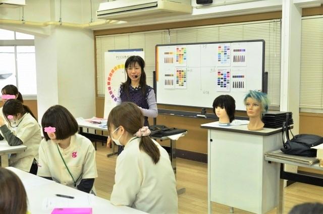 大学専門学校様向け・色彩学の授業 (3)