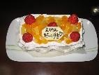 綾なのバースデーケーキ