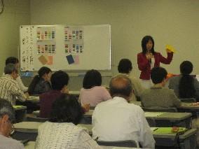 2005.5.25ハローワークシニアプラザ大阪セミナー