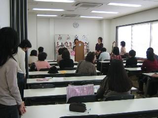 NHK一日セミナー