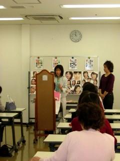 NHK一日セミナー2