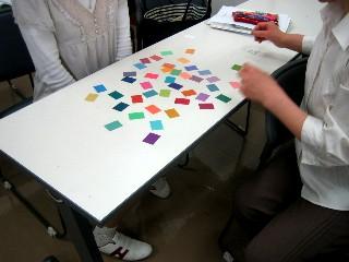 色のゲーム