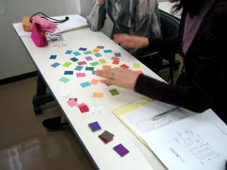 色のゲーム3