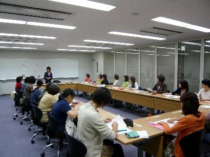 大阪学院大学1