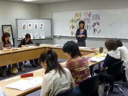 大阪学院大学2