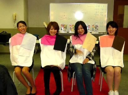 大阪外語専門学校